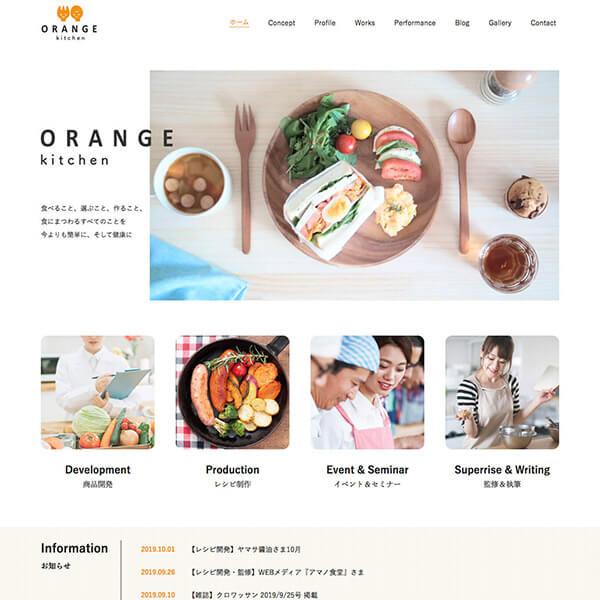 ORANGE kitchen 様