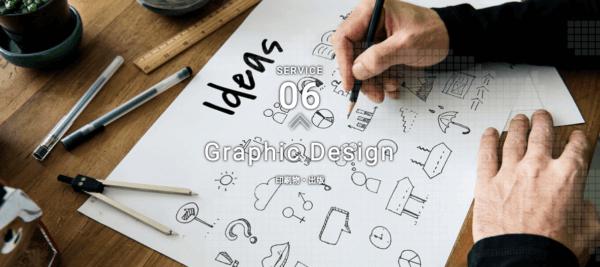Graphic design -印刷物・出版-
